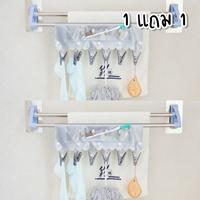 ราวแขวนผ้า--Drying-clip-ลายไอติม-สีเทา(1-แถม-1)