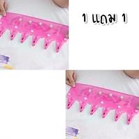 ราวแขวนผ้า-Drying-clip-ลายไอติม-สีชมพูเข้ม(1-แถม1)