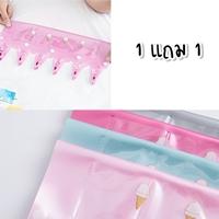 ราวแขวนผ้า-Drying-clip-ลายไอติม-สีชมพูอ่อน(1-แถม1)
