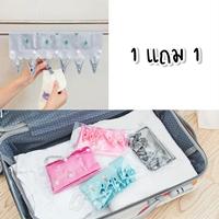 ราวแขวนผ้า-Drying-clip-ลายCactus-สีเทา(1-แถม-1)