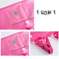 ราวแขวนผ้า-Drying-clip-ลายCactus-สีชมพูเข้ม(1แถม1)
