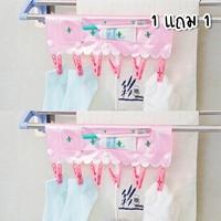 ราวแขวนผ้า-Drying-clip-ลายCactus-สีชมพูอ่อน(1แถม1)