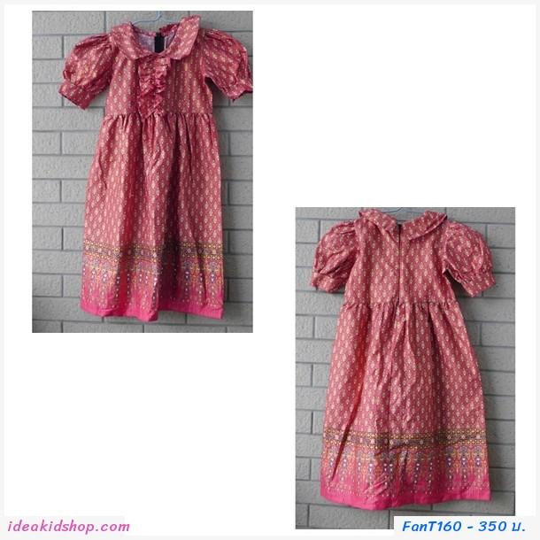 ผ้าถุงผ้าฝ้ายทอลาย สีชมพู