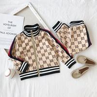 ชุดเสื้อกางเกง-Gucci-สีครีม