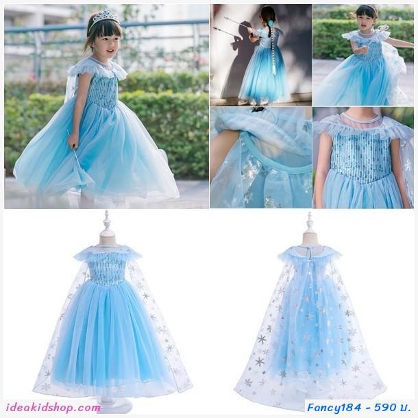 เดรสเจ้าหญิง+ผ้าคลุม  Elsa สีฟ้า