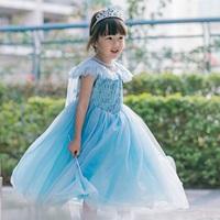 เดรสเจ้าหญิง_ผ้าคลุม--Elsa-สีฟ้า