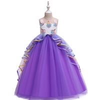 เดรสออกงานสุดหรู-Unicorn-Princess-สีม่วง