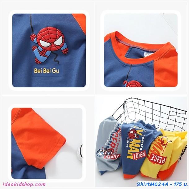 เสื้อยืดแฟชั่น ลาย Spiderman สีกรม