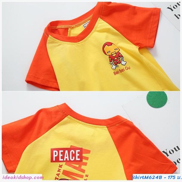 เสื้อยืดแฟชั่น ลาย Ironman สีเหลือง