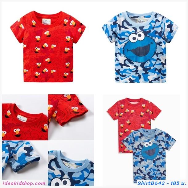 เสื้อยืดเด็ก ลาย Elmo สีฟ้า