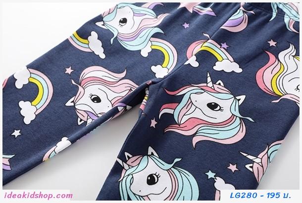 กางเกงเลกกิ้ง ลาย Unicorn สีกรม