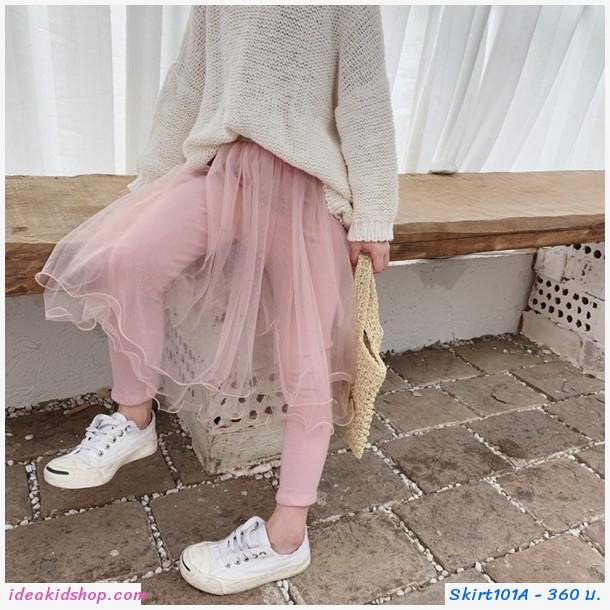 เลกกิ้งกระโปรงคุณหนูผ้ามุ้ง ฟรุ้งฟริ้ง สีชมพู
