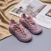 รองเท้าผ้าใบแฟชั่น-Extreme-Yeezy-สีชมพู
