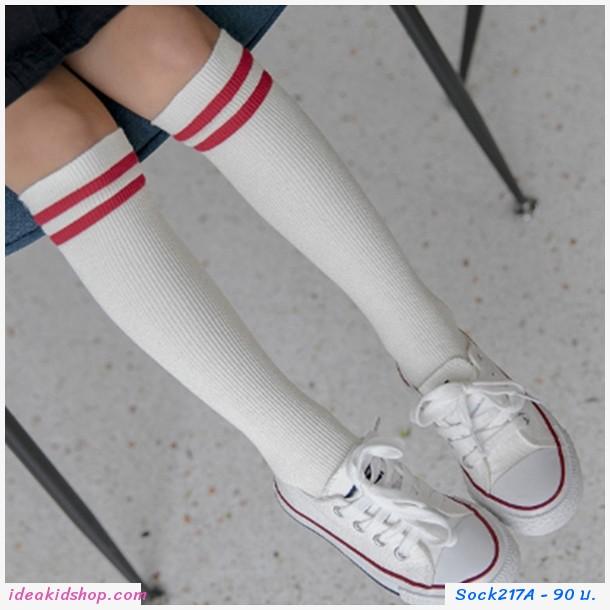 ถุงเท้ายาวแฟชั่นสปอร์ต โทนสีครีม