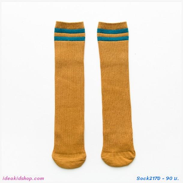 ถุงเท้ายาวแฟชั่นสปอร์ต โทนสีเหลืองมัสตาร์ด