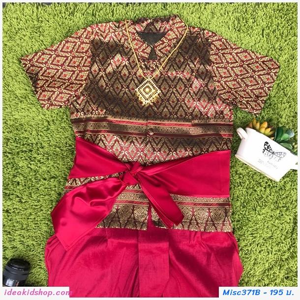 สร้อยคอชุดไทย แต่งจี้เพชร