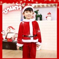 ชุดเสื้อกางเกง-Xmas-_-หมวก-_-เข็มขัด-ซานต้า-สีแดง