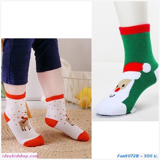 กิ๊บเซตถุงเท้าสั้นเด็ก Xmas Santa เซ็ต 4 คู่ เซต B