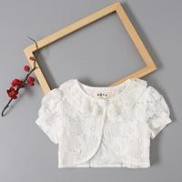 เสื้อคลุมไหล่ลายลูกไม้-สีขาว