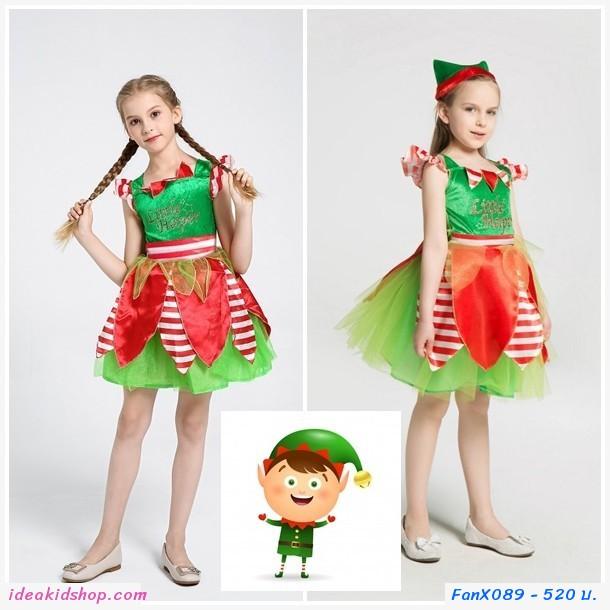 ชุดแฟนซีเอลฟ์ซานต้า xmas+หมวก สีเขียวแดง