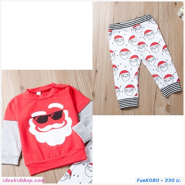 ชุดเสื้อกางเกง Xmas  ซานต้าใส่แว่น สีแดง-ขาว