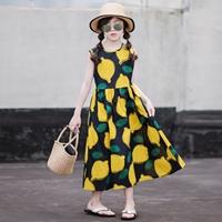 เดรสกระโปรง-Lemon-Beach-สีเหลืองดำ