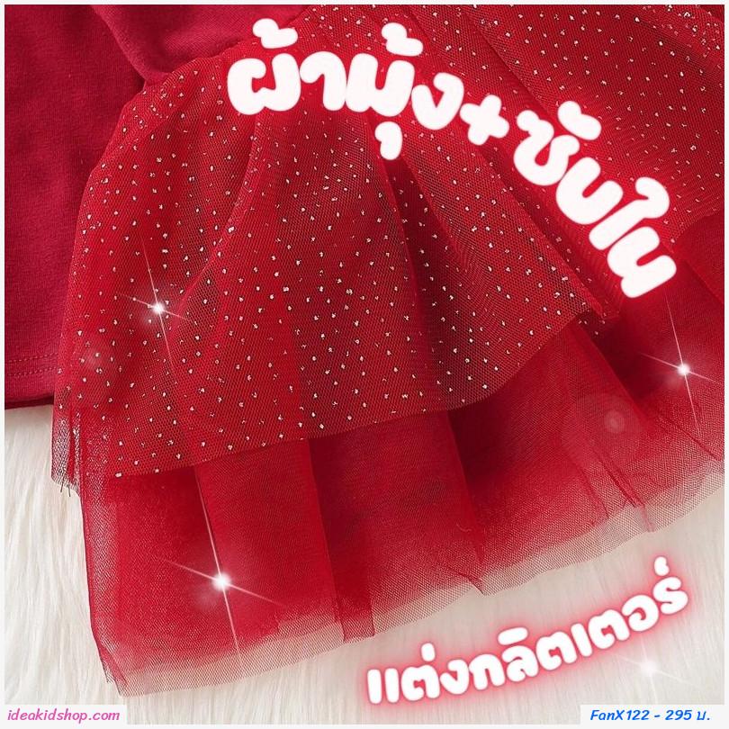 มินิเดรสแขนยาว Xmas ปักลายเรนเดียร์น้อย สีแดง
