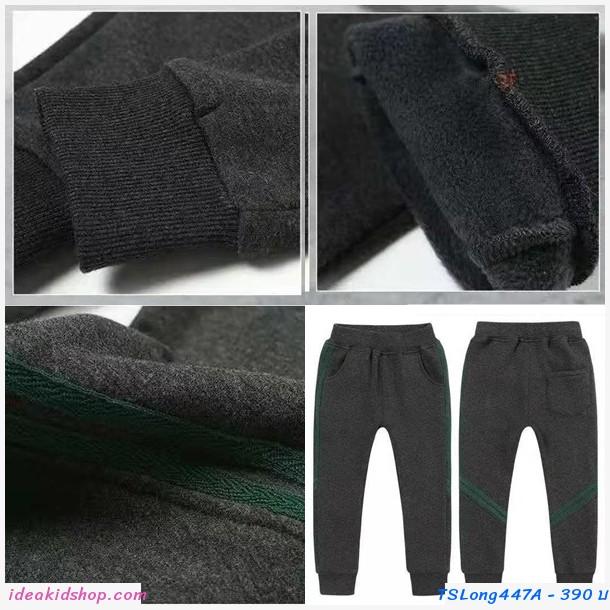 กางเกงวอร์มขายาว แต่งแถบขวาง สีดำ