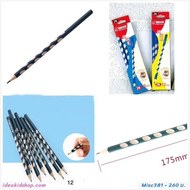 ดินสอไม้แท่งสามเหลี่ยม 2B(เซต 24 แท่ง)