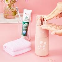 กระบอกอุปกรณ์ทำความสะอาด-Travel-wash-Cup-สีชมพู