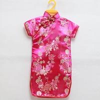 เดรสกี่เพ้าจีน-ลายดอกไม้-สีชมพู