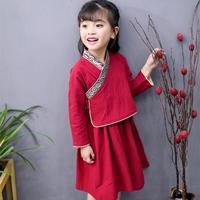 เดรสแขนยาวจีนคอวี-Korea-Style-สีแดงเลือดหมู