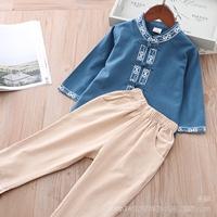 ชุดเสื้อกางเกงจีนแขนยาว-สีกรม