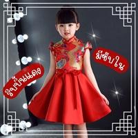 ชุดเดรสจีน-Flower-Chinese-style-พรีเมียม