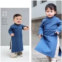 ชุดจีนเด็ก-Period-Costume-Baby-สีฟ้า