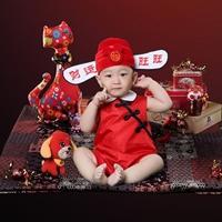 ชุดบอดี้สูท-ฮองเต้จีน-พร้อมหมวก-สีแดง