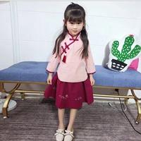 ชุดเสื้อกระโปรงจีน-อาหมวยลี่-สีชมพูเลือดหมู