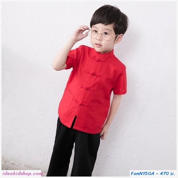 ชุดเด็กจีน จีน นักเรียนฮ่องกง เด็กชาย