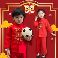 ชุดเสื้อกางเกงจีน-ใส่ได้ทั้งชาย-หญิง-ลายมังกร