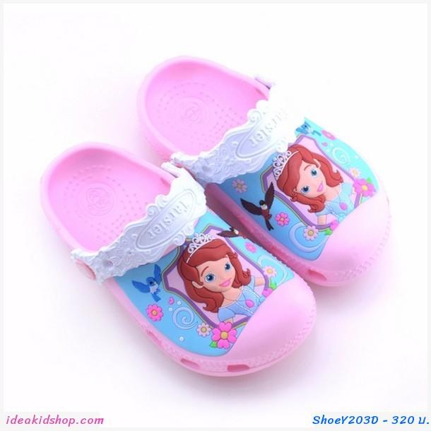 รองเท้าเด็กสไตล์ Sofia ชมพูอ่อน