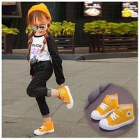 รองเท้าผ้าใบหุ้มข้อสไตล์-Converse-สีเหลือง
