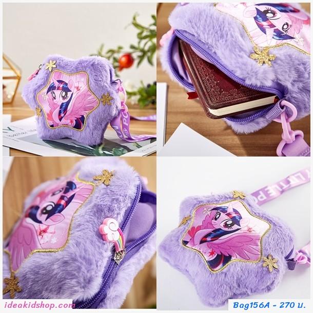 กระเป๋าสะพาย Pony สีม่วง