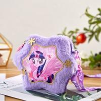 กระเป๋าสะพาย-Pony-สีม่วง