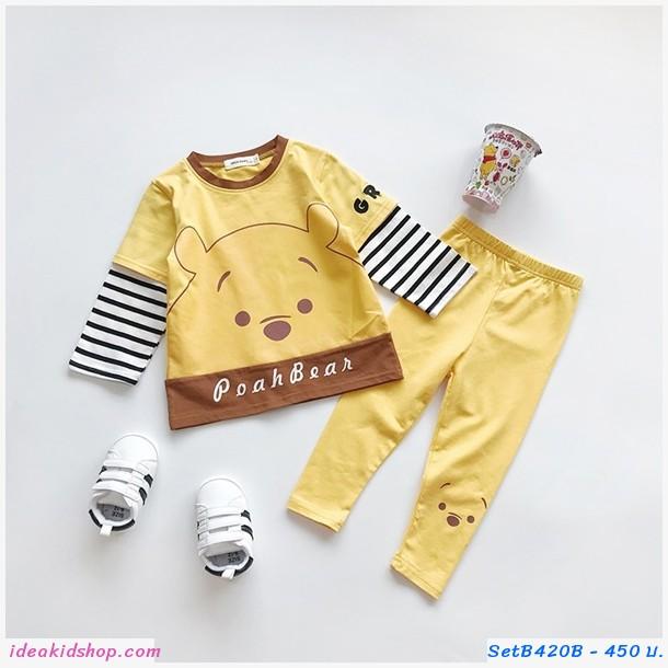 ชุดเสื้อกางเกงเด็กแขนลายทาง Pooh สีเหลือง