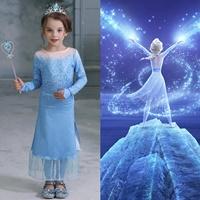 เดรสและเลกกิ้งElsa-Frozen2-(ได้-2-ชิ้น)