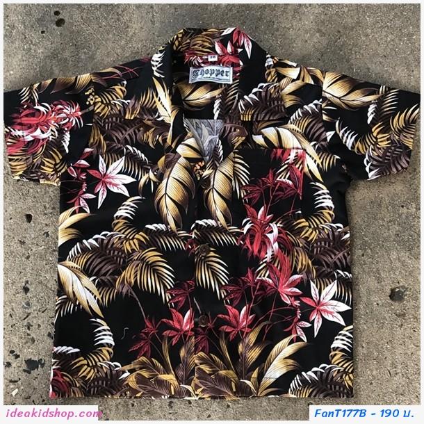 เสื้อฮาวายลายอะโลฮ่า สีครีม