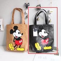 กระเป๋ามิกกี้ลดโลกร้อน-ใบใหญ่-สีดำ