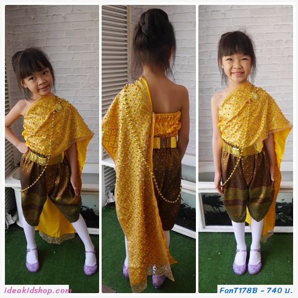 ชุดไทยนางนพมาศ สไบมุก โทนสีทอง