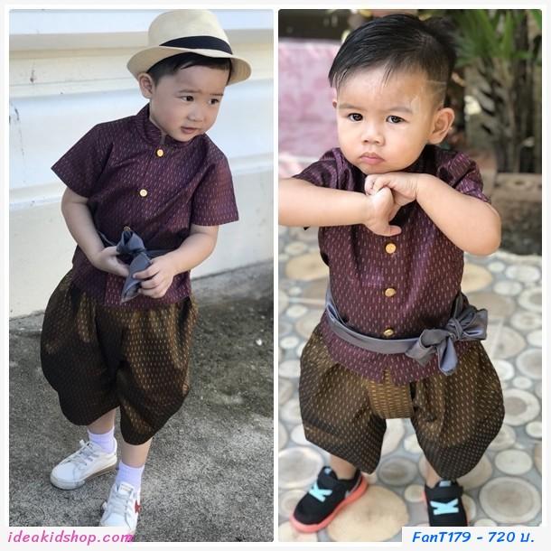 ชุดไทยเด็กชาย พี่หมื่น สีเปลือกมังคุด