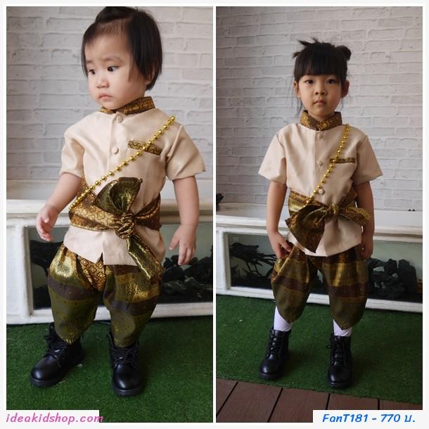 ชุดไทยเด็กชายแต่งคอและกระเป๋า พี่หมื่น สีแชมเปญ